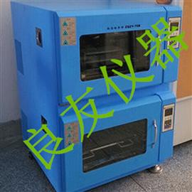 ZHZY-70B双层组合式振荡培养箱