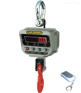 OCS-C2-20T电子吊秤