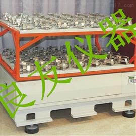 ZWF-3612双层大振幅大容量往复式摇瓶机