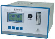 磁氧分析仪  厂家