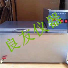 XL-50多功能血液溶浆机
