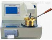 SD-3536A自动开口闪点试验器