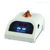 化學需氧量(COD)快速測定儀