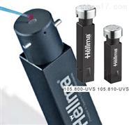 Hellma TrayCell比色皿 105.800-UVS