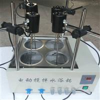 四孔油浴电动搅拌器