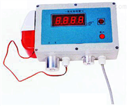 單點固定式氣體報警器