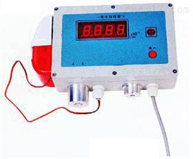 单点固定式气体报警器