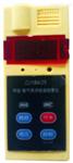 CJYB4/25甲烷氧气两参数报警仪CJYB4/25