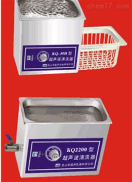 超声波清洗器,KQ-100B超声波清洗器,昆山舒美KQ-100B超声波清洗器