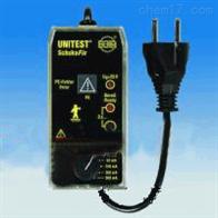 漏电保护开关检测仪 漏电保护开关分析仪 漏电开关测试仪