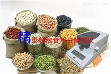 JT-K6粮食水分仪价格 粮食水分仪行情,粮食水分测定仪