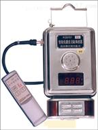 JC19-MK1KG900lB智能高低浓度沼气传感器  瓦斯浓度分析仪 高低浓度沼气分析仪