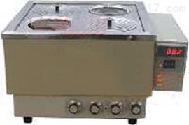 HG23-EMS-20恒温水浴磁力搅拌器 水浴磁力搅拌仪 数显温度磁力搅拌器