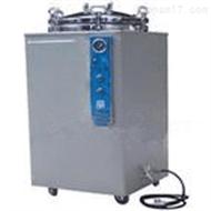 HG07-LX-C75L立式压力蒸汽灭菌器 压力蒸汽灭菌仪 压力蒸汽消毒锅