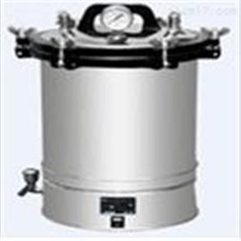 HG04-YX-280A不锈钢手提式压力蒸汽灭菌器 浸入式不锈钢压力蒸汽灭菌仪 高压消毒锅