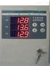 HG04-BWDK-326D干变温控仪 干式变压器智能温控器 干变温控检测仪