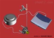 厂家供应颠簸累积仪/平整度仪/道路平整度测试仪