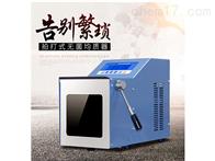 QUN-STH-10微生物拍击式均质器