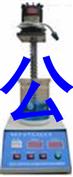 石粉含量测定仪 亚甲蓝试验仪 叶轮搅拌器石粉含量石粉含量mb