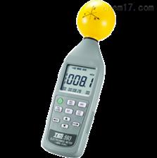 TES-593供应台湾泰仕TES-593高频电磁波污染强度计