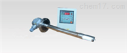 高溫氧化鋯煙氣氧分析儀  燃燒煙氣中殘氧含量分析儀 煙氣中殘氧含量測定儀
