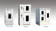 HG19-SHH-SDT综合药品稳定性试验箱 药品稳定型试验箱 药品稳定性试验仪