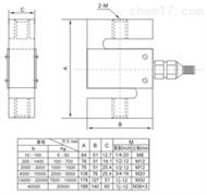 HG03-TJL-1S型拉压传感器 高精度拉压传感仪  力值控制测量仪