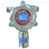 JC21-MIC-500-HF氢氟酸检测仪 氢氟酸报警仪 氢氟酸分析仪 氢氟酸探测仪