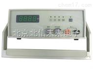 JS08-HNLZ-810B磁通计 永磁体感应磁通值分析仪 磁钢磁瓦磁性能分析仪