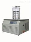 真空冷凍干燥機型號:BSH-LGJ-10C
