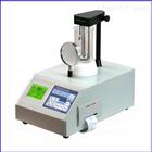 RD-3药物熔点仪 测量有机结晶物质的熔点