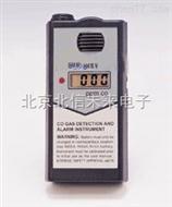 QT04-XA2HY-1A便携式H2气体检测报警仪 数字显示气体分析仪 声光报警气体分析仪