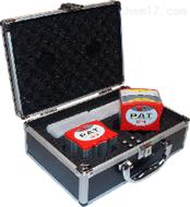 JC09-XLTA-PAT皮带轮激光对中仪 皮带轮激光检测仪 皮带轮激光分析仪