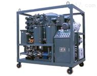 HG08-ZLA-30高效双级真空滤油机   真空滤油机