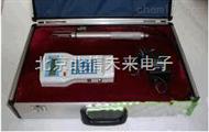 HJ05-SPM4200手持式防爆粉尘仪  光学散射粒子分析仪  工矿企业劳动部门防尘监测仪