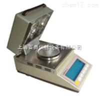 DS100水分快速测定仪