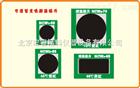 NCW1-55NCW1-55可逆型測溫貼片價格