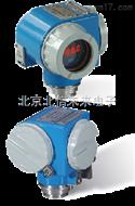 QT09-RPW1-HCN固定式有毒气体探测器 扩散式有毒气体测试仪 有毒气体检测仪