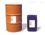 DL06-353ND热固化环氧树脂胶 双组分环氧树脂胶 涂刷点滴浇灌环氧树脂胶