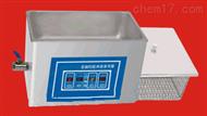 HG05-500DB台式数控超声波清洗器 高精度超声波清洗仪 数控超声波分析仪