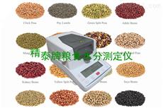 JT-K6粮食水分测量仪 粮食水分检测仪,粮食水分测定仪