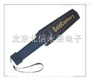 JS06-GC-1001手持式金属探测仪 手持式金属测定仪 手持式金属探测器
