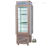 HG25-TRP-268D智能普及型人工气候箱 抗病性人工气候箱 高精度型控温气候箱