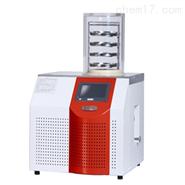 實驗型冷凍干燥機