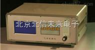 QT04-YX-303BRD便携式热导气体分析仪 泵吸式热导气体检测仪 气体导热率检测仪