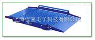 上海地磅维修,上海电子秤表头维修,上海传感器维修