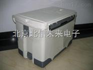 拉杆式疫苗冷藏箱  人畜疫苗用冷藏箱 生物制剂冷藏箱