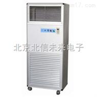 HJ01-JK69-120空气循环净化消毒器 空气净化消毒仪 净化消毒分析器