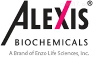 ALEXIS Biochemicals全国代理