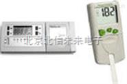 硝酸盐反射测定仪 双光束反射仪 硝酸盐反射测定仪